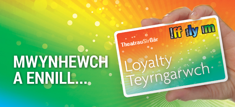 TSG Loyalty Card